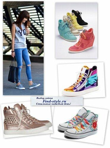обувь под джинсы фото, летняя обувь под джинсы, зимняя обувь под джинсы, С чем носить джинсы, Обувь под джинсы, обувь под джинсы женские, женская обувь, фото, Casual и smartcasual варианты женской обуви, Летняя и демисезонная женская обувь под джинсы, кеды на платформе, с чем носить, цветные кеды на платформе