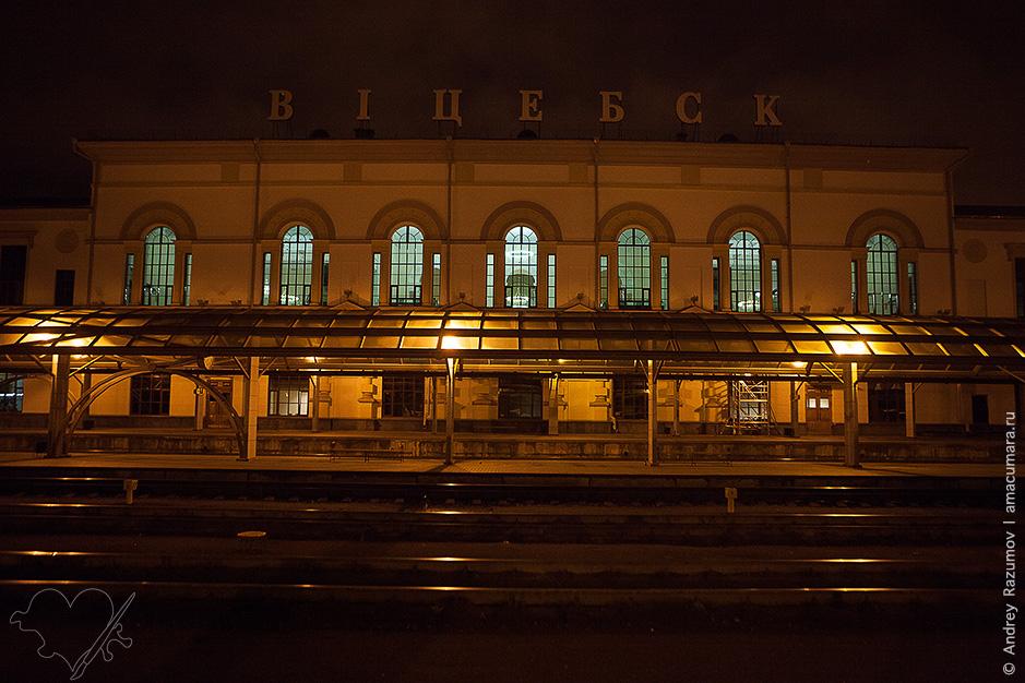 как съездить в Беларусь