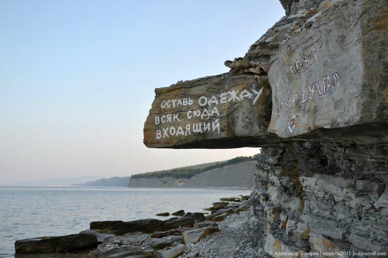 дивноморское фото нудистский пляж