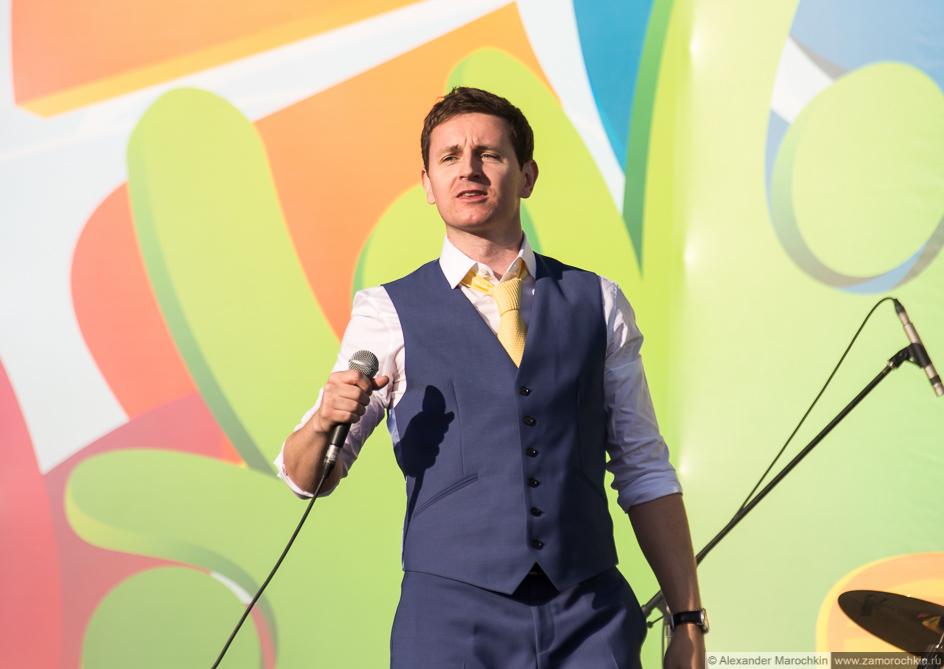 Солист группы October Sun на фестивале FIFA Fan Fest в Саранске