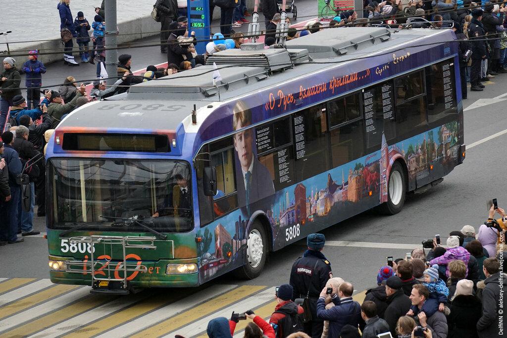 Парад-троллейбусов-12.jpg