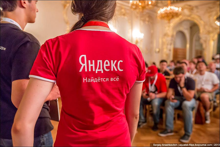 Яндекс.Алгоритм