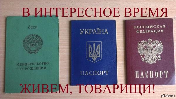 Крымская Эволюция