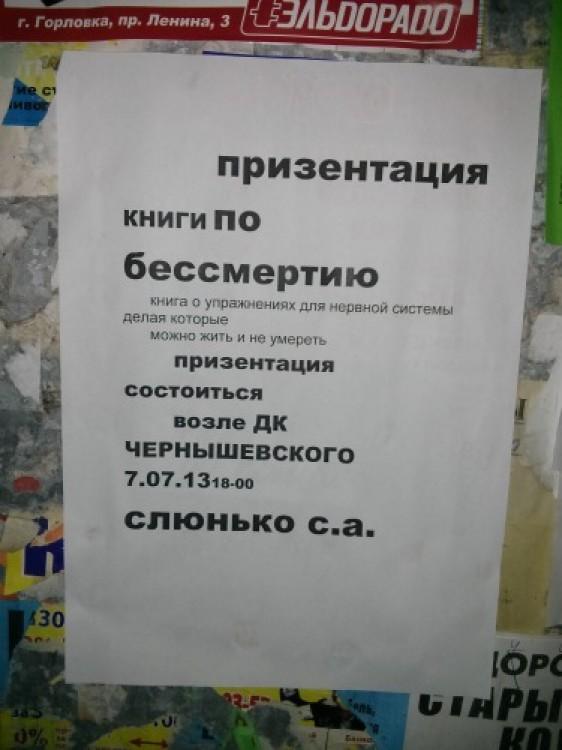 http://img-fotki.yandex.ru/get/9253/78716754.bb/0_d9d2c_a8c60e5d_orig.jpg