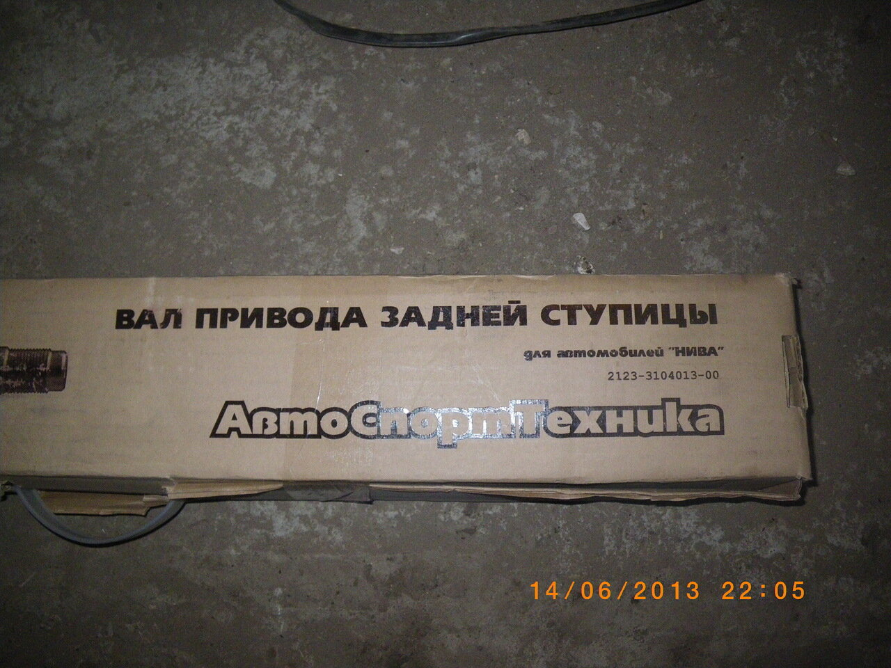 img-fotki.yandex.ru/get/9253/8427629.aa/0_8208d_3f5b1b6c_XXXL.jpg