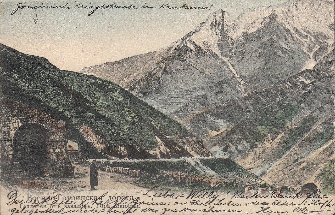 Галерея от завалов. Гора Майорша