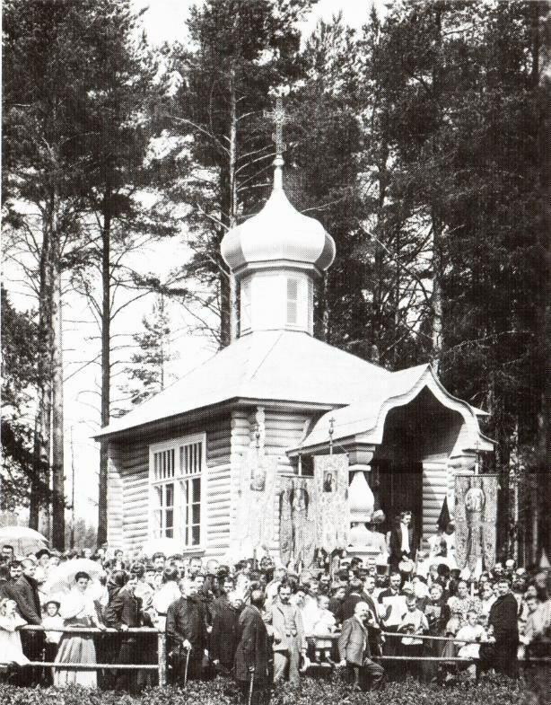Крестный ход у часовни Лахтинской церкви. 1900-1907 г.г.