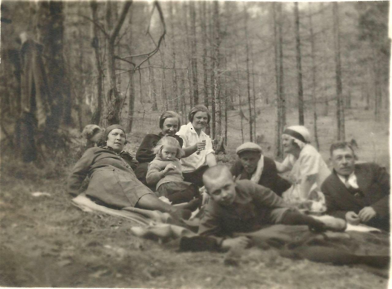 Владивосток. 6.05.1928г. На пикнике