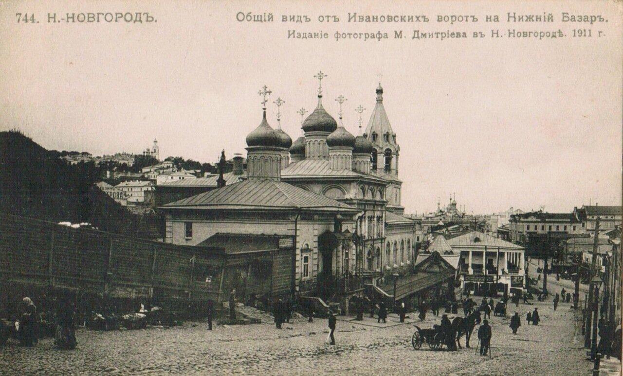 Общий вид от Ивановских ворот на Нижний базар