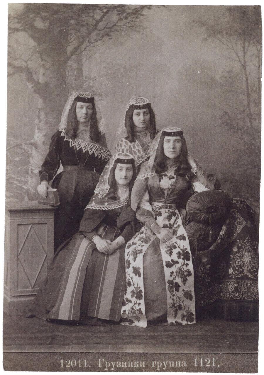 Группа грузинок