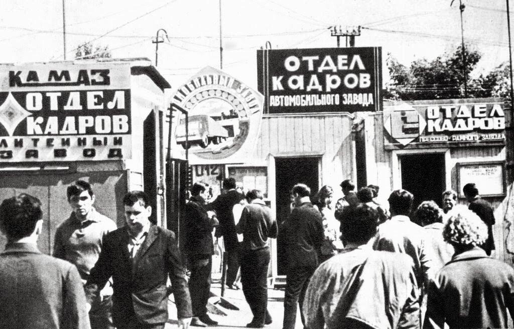 1972. Кадры