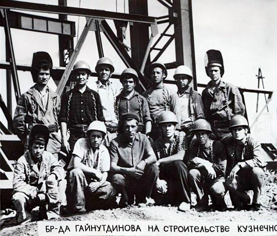 Бригада Гайнутдинова
