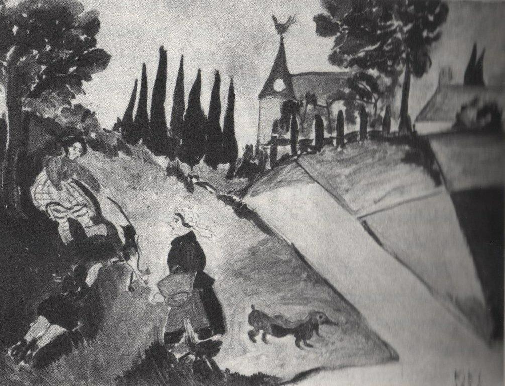 1926. Башня