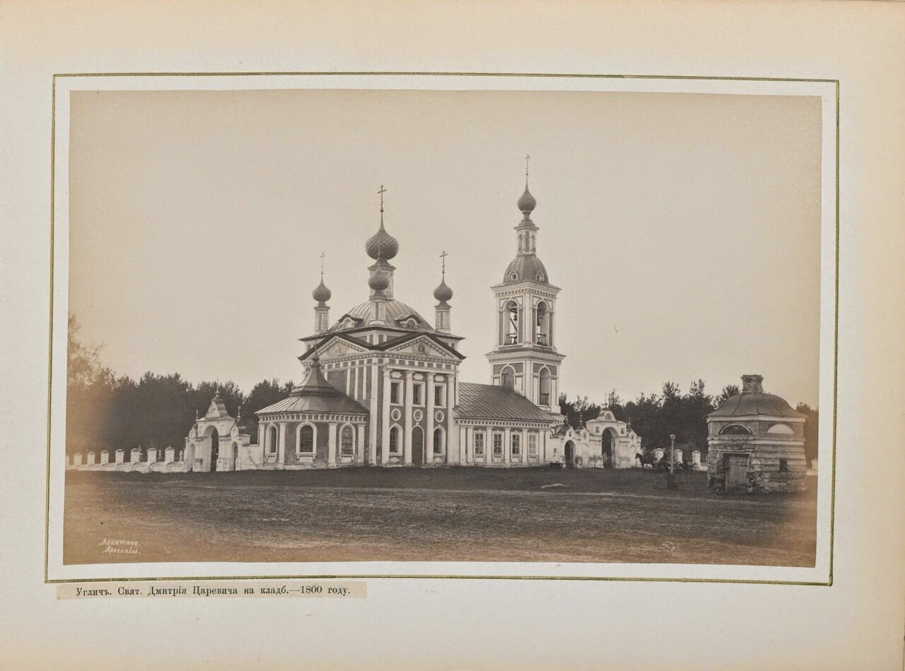 Церковь св. Дмитрия Царевича на кладбище