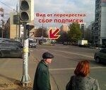 IMG_20131022_112808.jpg