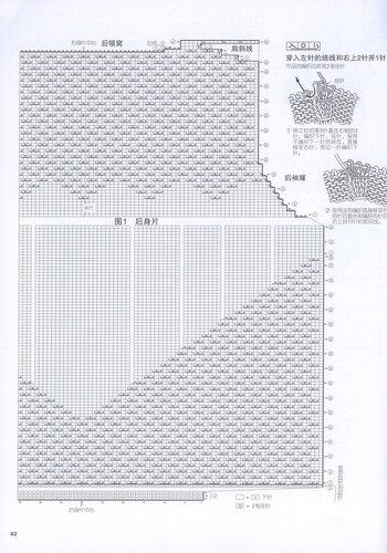 00084.jpg