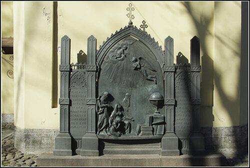 Надгробие. Пономаревых.