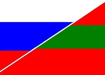 Приднестровье просится в РФ