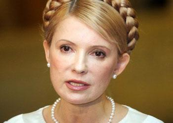 Юлия Тимошенко покинула берлинскую клинику и возвращается в Киев