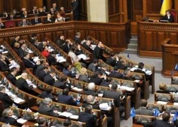 Киев вводит визовый режим для российских граждан