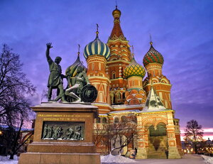 Собор Покрова Пресвятой Богородицы, что на Рву , Москва