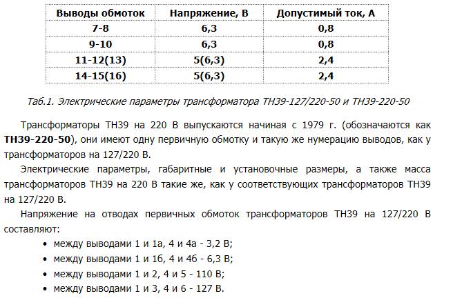 Простейший лабораторный БП, своими руками 0_1506dc_7e083ef1_orig