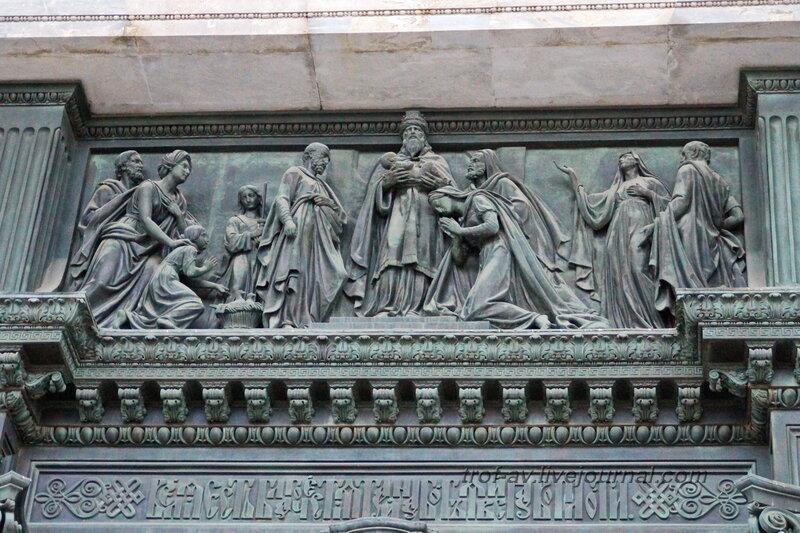 Горельеф над южными дверями Исаакиевского собора (собор преподобного Исаакия Далматского), Санкт-Петербург