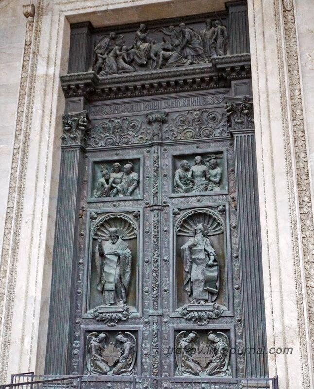 Двери с горельефами северного портика Исаакиевского собора (собор преподобного Исаакия Далматского), Санкт-Петербург