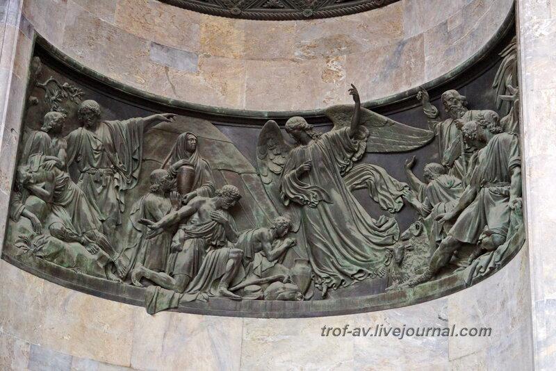 Горельеф у южного портика Исаакиевского собора (собор преподобного Исаакия Далматского), Санкт-Петербург