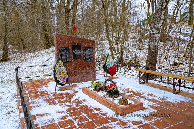 Захоронение и памятник ВОВ в Марково, Рузский р-н