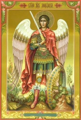 Золотой Щит Архангела Михаила 0_c10b5_454935c6_L