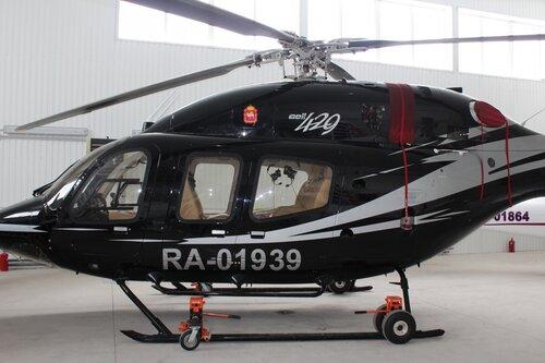 Вертолет Юревича.jpg