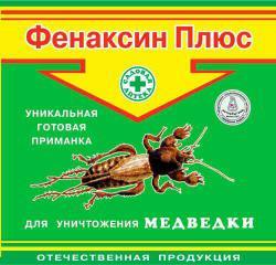 Избавляемся от тли и муравьев без химии-Фенаксин