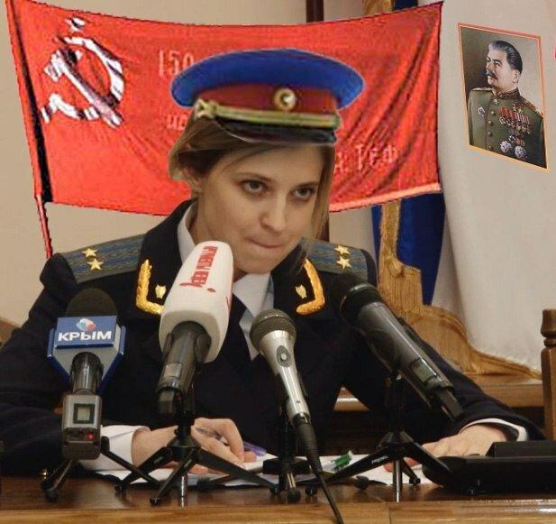 Большинство россиян поддерживают аннексию РФ территорий бывших республик СССР, - опрос - Цензор.НЕТ 4737