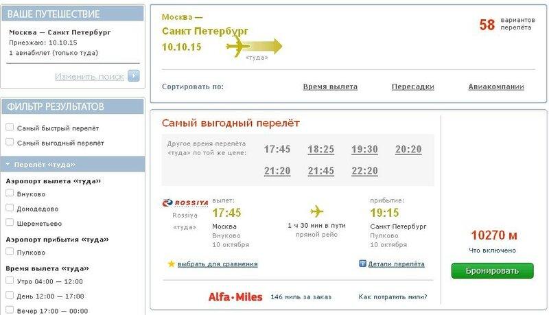 Кариатида туры в Грецию Италию Кипр Болгарию цены