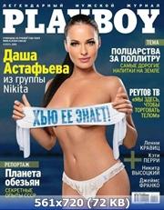 http://img-fotki.yandex.ru/get/9254/247322501.30/0_16868f_5625dd2d_orig.jpg