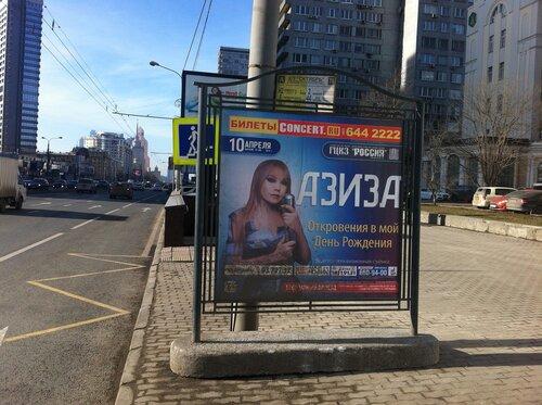 """""""Кинотеатр """"Октябрь"""" на"""