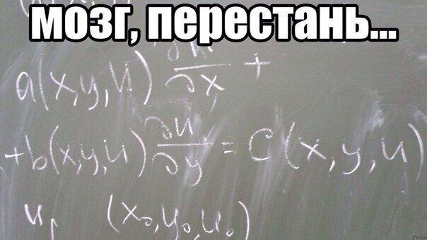 http://img-fotki.yandex.ru/get/9254/252394055.0/0_dabf0_989b58f3_XL.jpg