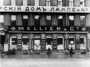 Вид части дома №20 по Невскому проспекту, где размещался книжный магазин А.Ф.Цинзерлинга (бывший Мелье и К°).