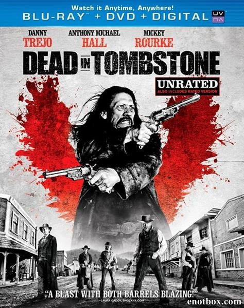 Мертвец в Тумбстоуне / Dead in Tombstone (2013/BDRip/HDRip)