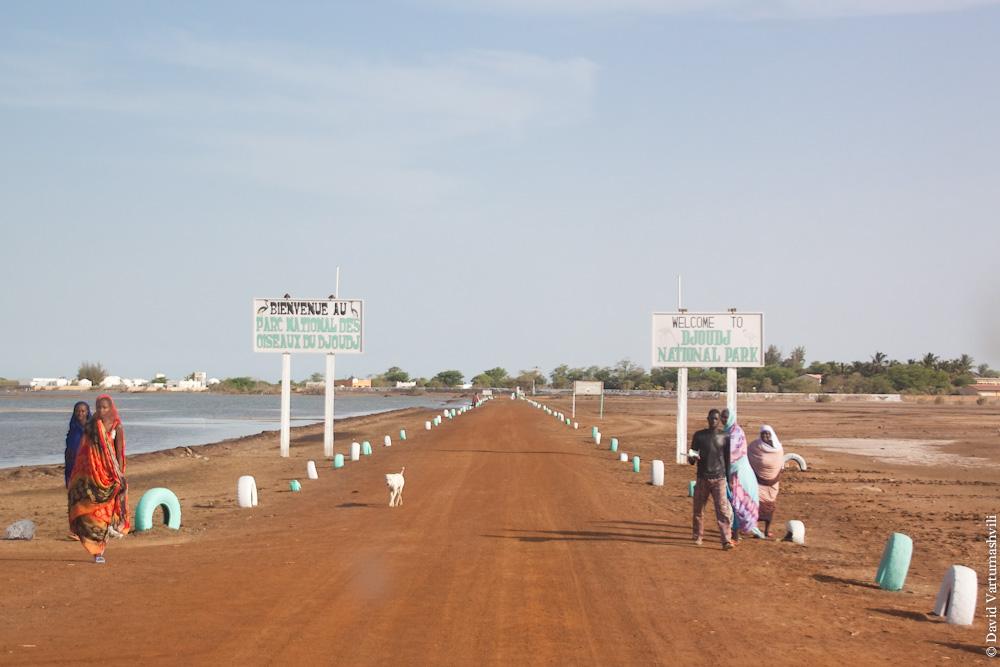 Сенегал, Национальный парк Джудж