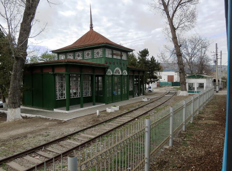 В центр Кисловодска железная