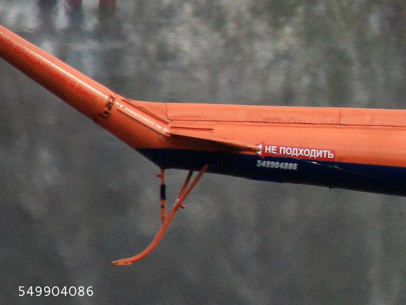 Number Mi-2