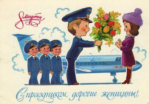 Зарубин В. 1979 год.