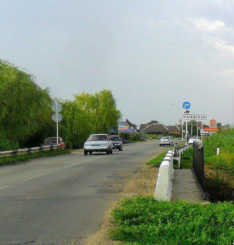 За мостом - Каневская ... SAM_8141 - 1.JPG