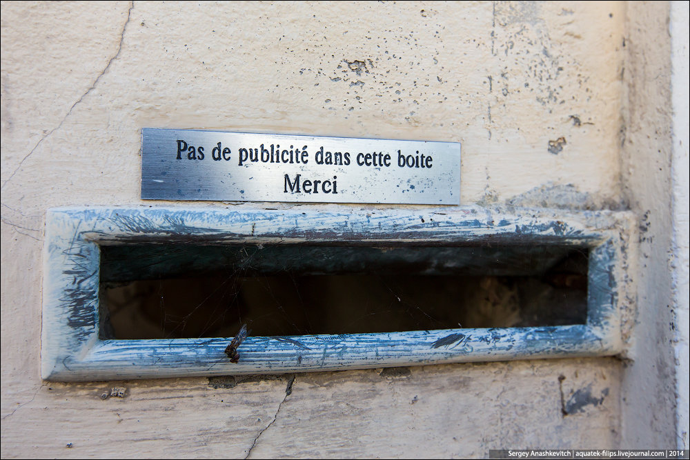 Французские штучки