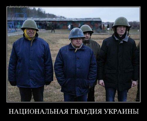 Закарпатье готово принять сотни семей из Крыма - Цензор.НЕТ 1422