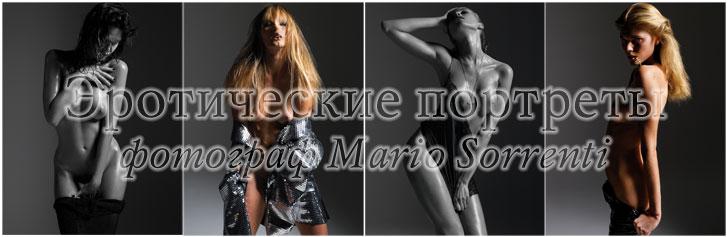 Эротические портреты / Nude Portraits by Mario Sorrenti in Purple Magazine spring/summer 2009