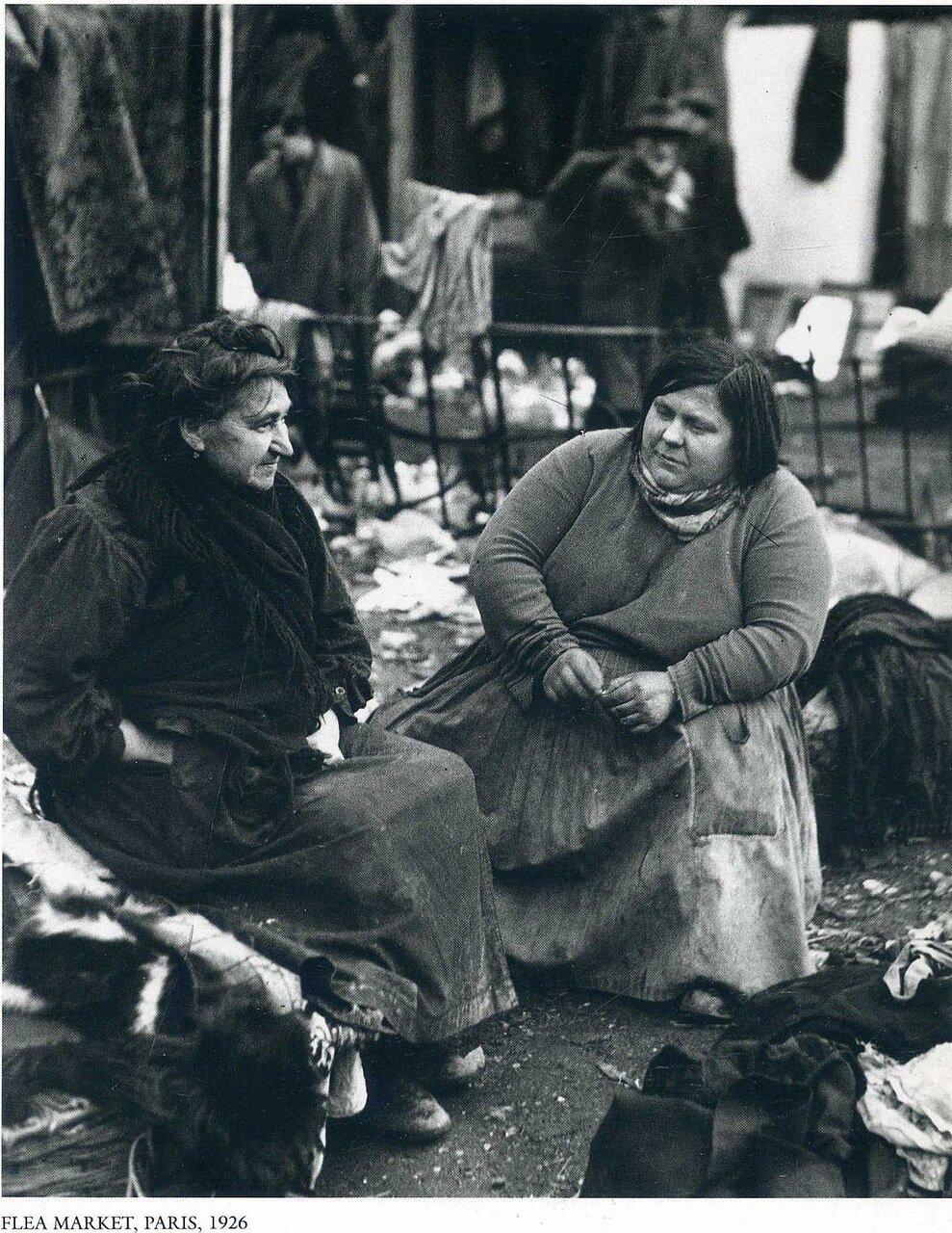 Блошиный рынок, Париж. 1926
