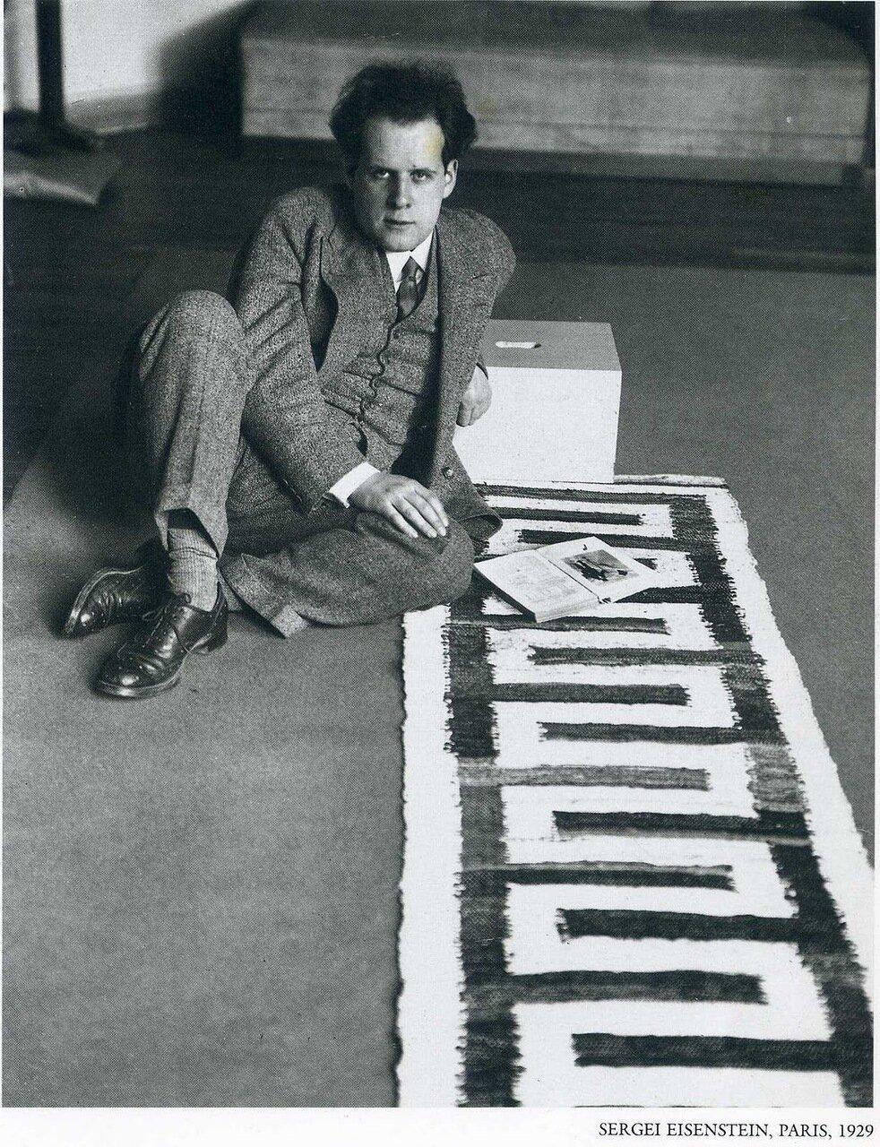 Сергей Эйзенштейн. Париж. 1929